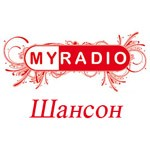 MyRadio - Шансон
