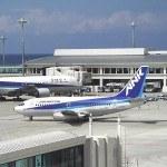 Аэропорт/городские намерение города Наха