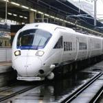 Железнодорожная предприятие Хаката